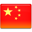 111_China_Flag_icon.png